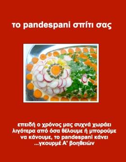 pandespani catering
